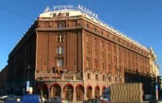 Исторические здания. Гостиница «Астория»