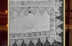 Носовой платок. История первая