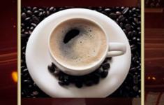 Кофе. История третья