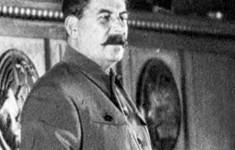 1937. Год страха. Выпуск №1