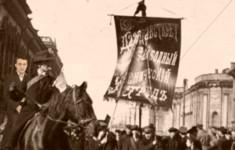 Февраль 1917: цветная революция по-русски