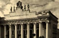 История ВСХВ - ВДНХ - ВВЦ