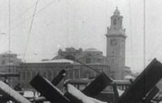 Москва. Осень 1941