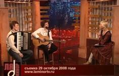 Дмитрий Вешнев и Константин Паникоровский