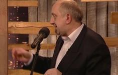 Николай Аверюшкин и Арт- Студия «Этна»