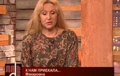 Макаровна