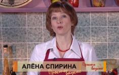 Пирог Касатьелло. Сырные шарики. Салат