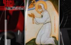 Россия. XIX век. Человек и религия
