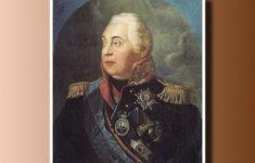 Россия и наполеоновские войны