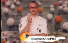 Ножки кролика с гарниром из болгарского перца и ячневой каши