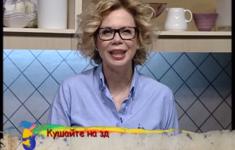 Манты из дыни с йогуртовым соусом. Джаджик - холодный суп