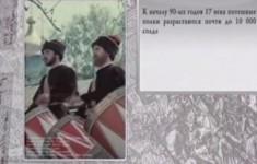 Франц Лефорт