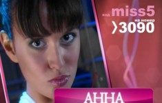 Мисс Русская ночь 2007. Выпуск №11
