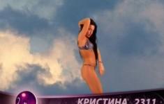 Мисс Русская ночь 2009. Выпуск №31