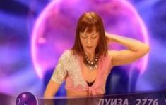 Мисс Русская ночь 2009. Выпуск №32
