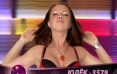 Мисс Русская ночь 2009. Выпуск №223