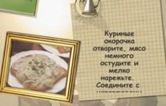 Бутерброд «Обед программиста»