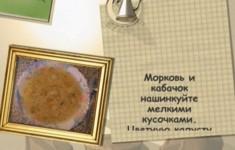 Суп «Алфавит»