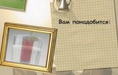Коктейль «Борман»