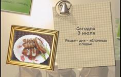 Яблочные оладьи по-белорусски