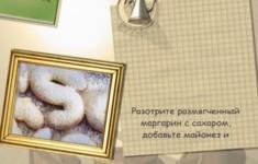 Печенье «Переменка»