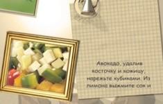 Салат «Шефский»