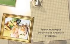 Кальмары «Морское чудо»