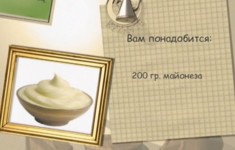 Салат «Студенческий»