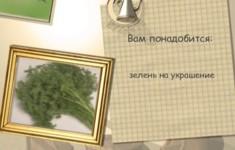 Салат «Зимний»