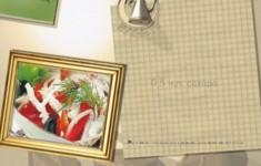 Салат «Для мамочки»